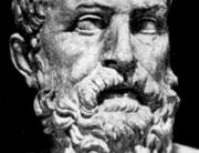 der Steinkopf des Filosofen Solon, des Gründers des demokratischen Gedankens im antiken Griechenland